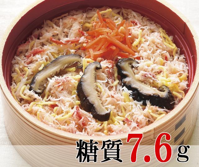 カニ飯 [大豆米]