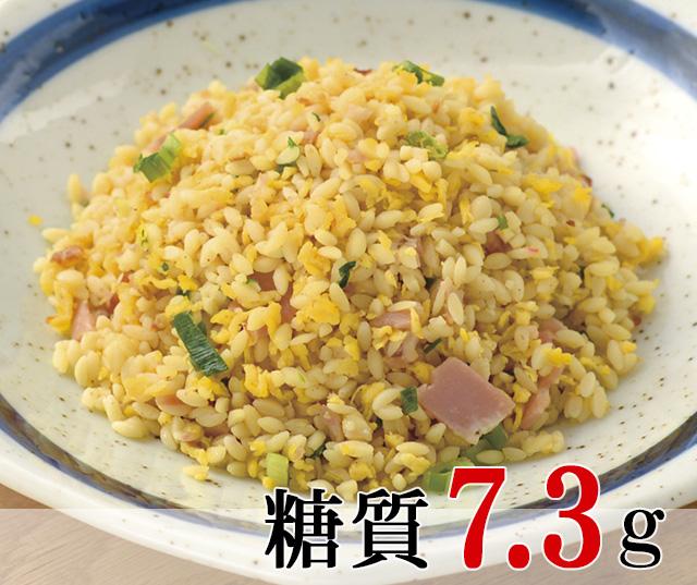 玉子とベーコンの炒飯 [大豆米]