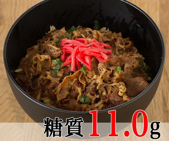 つゆダク牛丼 <大豆米でリニューアル>