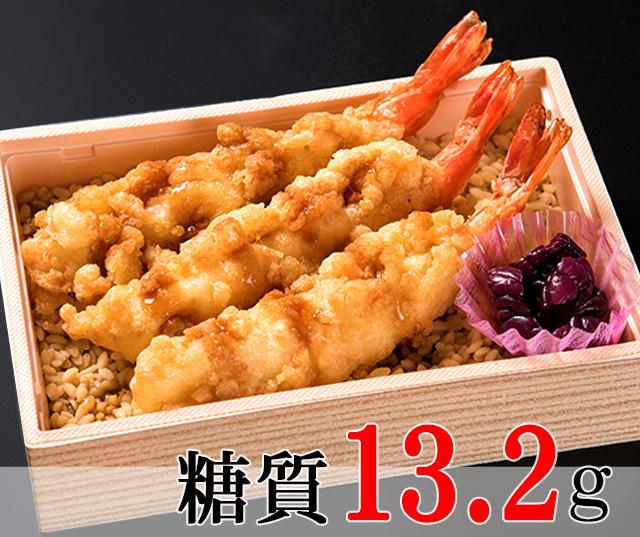 海老天重 [大豆米]