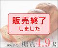 ふすま食パン