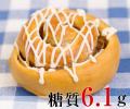 りんごずっしりアップルパン