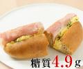 【10/5までポイント10倍】モーニングベーコンエッグサンド