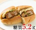 【10/5までポイント10倍】メンチカツサンド