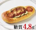夏野菜のトマトソースパン [夏限定]