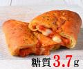 包み焼きピザパン