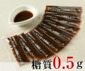 手作りスパイシーソース(10パック)