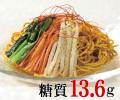 旨辛ビビン麺