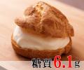 驚きの美味しさ!北海道クリームたっぷりカスタードシュークリーム