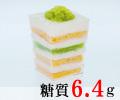 北海道メロンショートケーキ