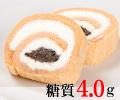 桜ロールケーキ [春限定]