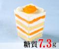 オレンジショートケーキ [夏限定]