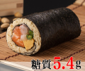 小樽海鮮恵方巻(ハーフサイズ)