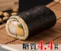 小樽タラバガニ恵方巻(ハーフサイズ)