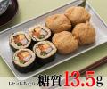 おたる助六寿司