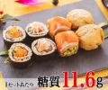 【200セット限定販売】お正月の豪華海鮮助六寿司