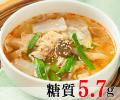 豚バラ豆富チゲ