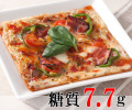 北海道モッツアレラチーズトマトとバジルソースのマルゲリータピザ