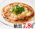 イタリアーナピザ