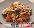 鶏肉と夏野菜の黒酢あんかけ [夏限定]