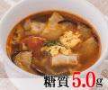 夏野菜のサンラータンスープ [夏限定]