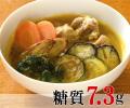 夏野菜スープカレー [夏限定]