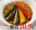 夏野菜のキーマカレー [夏限定]