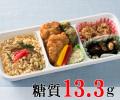 白身魚フライと山菜の炊き込みご膳 [大豆米]