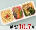 紅鮭の麹焼きランチ [大豆米]