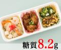 中華あんかけ麺ランチ <リニューアル>