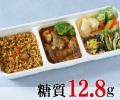 カレーピラフのハッシュドビーフランチ [大豆米]