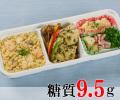 鱈の香草焼きランチ [大豆米]
