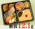 紅鮭の海苔弁当 [大豆米]