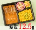 カツカレー弁当 [大豆米]