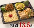 ホッケのちゃんちゃん焼き弁当 [大豆米]
