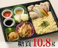海南鶏飯弁当(シンガポール風鶏の炊き込みごはん) [大豆米]