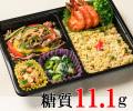 青椒肉絲と海老チリ弁当 [大豆米]