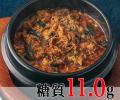 新発売!旨辛スープの「大豆米カルビクッパ」
