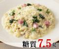 チーズリゾット [大豆米]