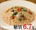 トマトリゾット [大豆米]