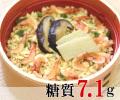 桜エビの炊き込みごはん [大豆米] [春限定]