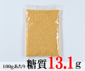 大豆米(調理用)