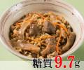 鶏肉とごぼうの炊き込みごはん [大豆米]