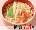 筍と桜エビの炊き込みごはん [大豆米] [春限定]