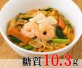 【復刻100個限定】海鮮ピリ辛中華丼 [大豆米]