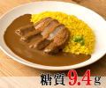 ドミラグラスソースのカツカレー <大豆米でリニューアル>