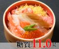 海鮮七福丼 [大豆米]