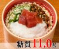山かけ丼 [大豆米] [夏限定]