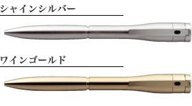 シャチハタ ネームペン キャップレス エクセレントEX[パラジウム・ゴールド] 既製品【ネーム印/シャチハタ/シヤチハタ/はんこ】