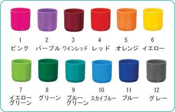 シャチハタ ネーム印着せ替え パーツ・カラーキャップ ネーム9